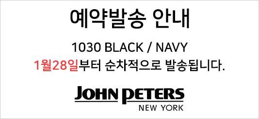 존피터(JOHN PETERS) 빅애플백팩 1030 네이비