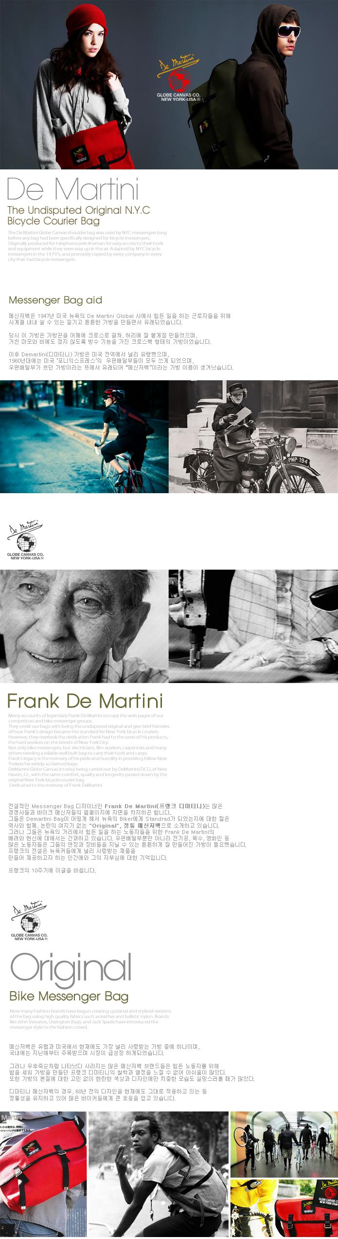 드 마르티니(DE MARTINI) 501L 백팩 캘리그린