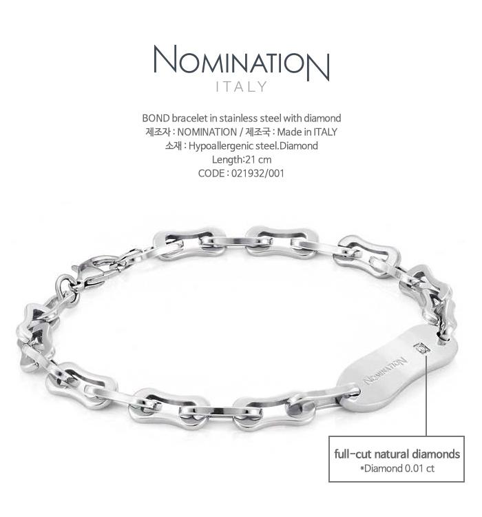 노미네이션(NOMINATION) 팔찌 본드 BOND 스틸 위드 다이아몬드 021932/001